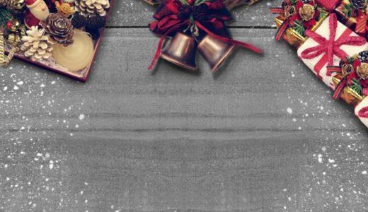 失敗しない!子供のクリスマスプレゼントの選び方!
