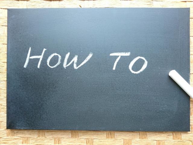 黒板にチョークで書かれたhowto