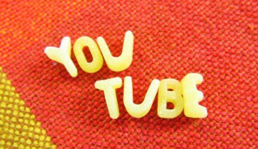 YouTubeキッズとは親も安心の神アプリ!始め方やタイマー機能をご紹介