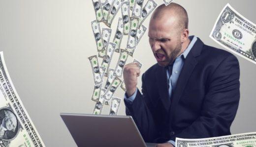 ブログで稼ぐことは難しい!運営10カ月目で気付いた世の中の厳しさ