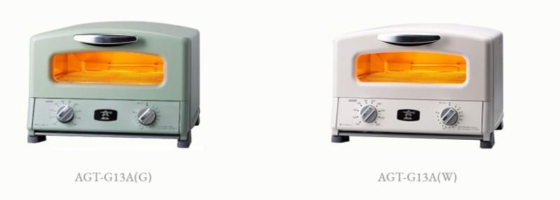 アラジントースター4枚焼き新型のカラーバリエーション