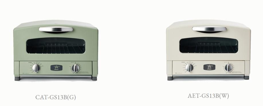 アラジントースター2枚焼き新型のカラーバリエーション