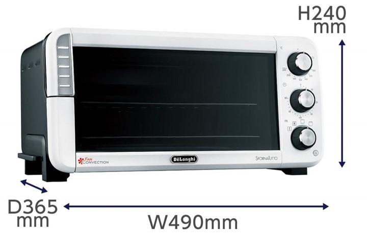 コンベクションオーブン スフォルナトゥット EO12562J-WN のサイズ