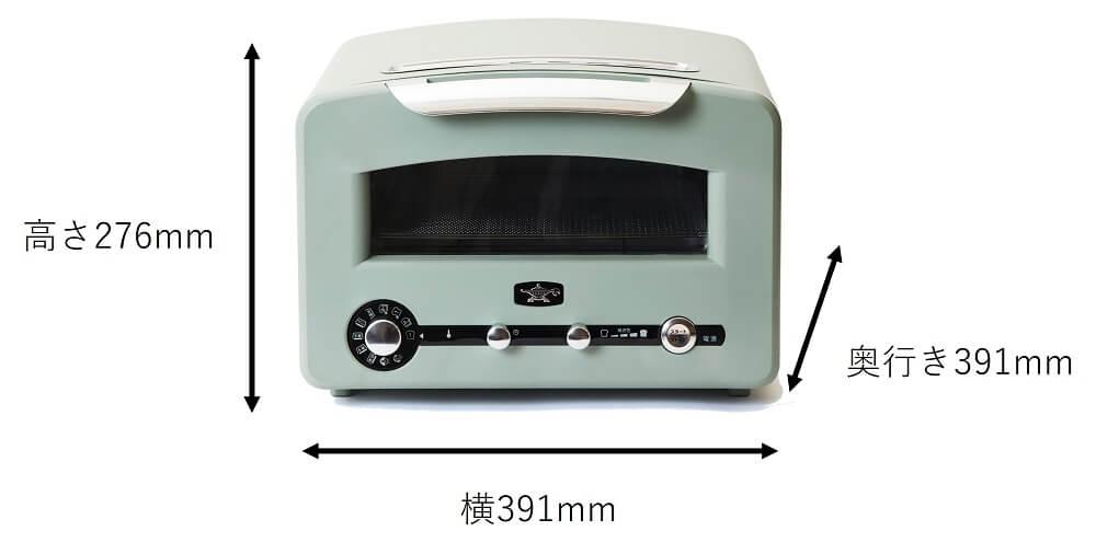 アラジントースター4枚焼きサイズ