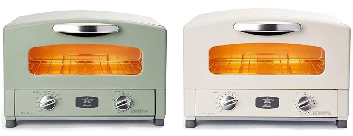 アラジンのトースター2枚焼き色の種類