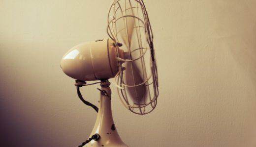 サーキュレーターと扇風機は全くの別物!7つの違いを理解して上手に使い分け