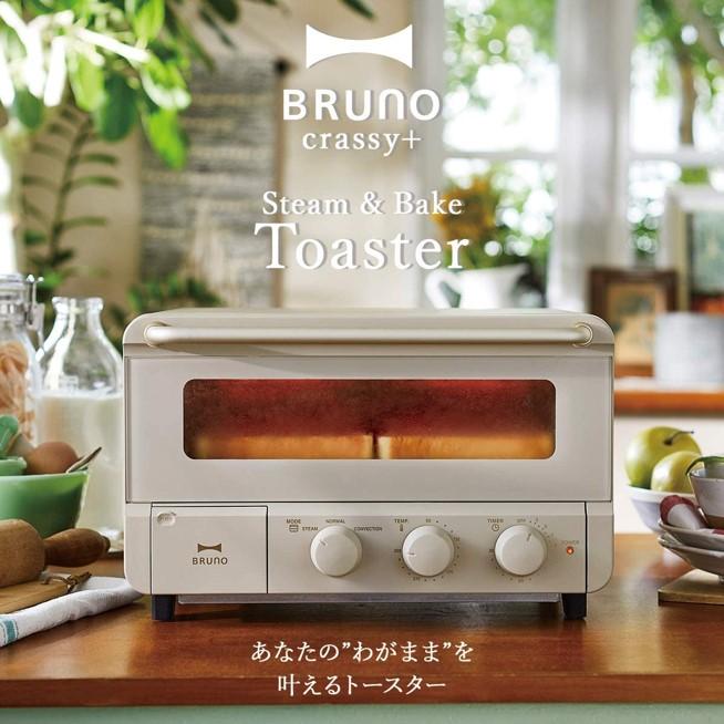 BRUNO crassy+ スチーム&ベイク トースターのイメージ写真