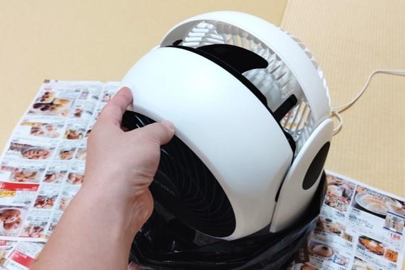 focehaのサーキュレータに前面ガードを取り付ける