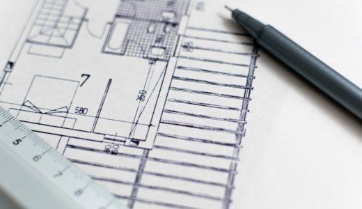 30坪の平屋を建てて感じた理想の間取りを作る7つのポイント