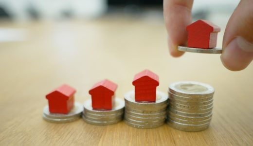 家の頭金いくら準備?平均額と親からの援助について考える