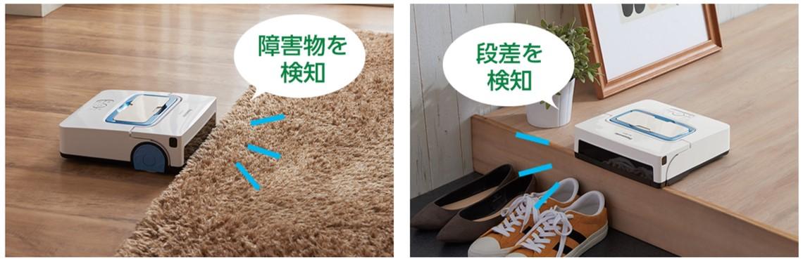 床拭きロボットのローラン段差検知と落下防止について