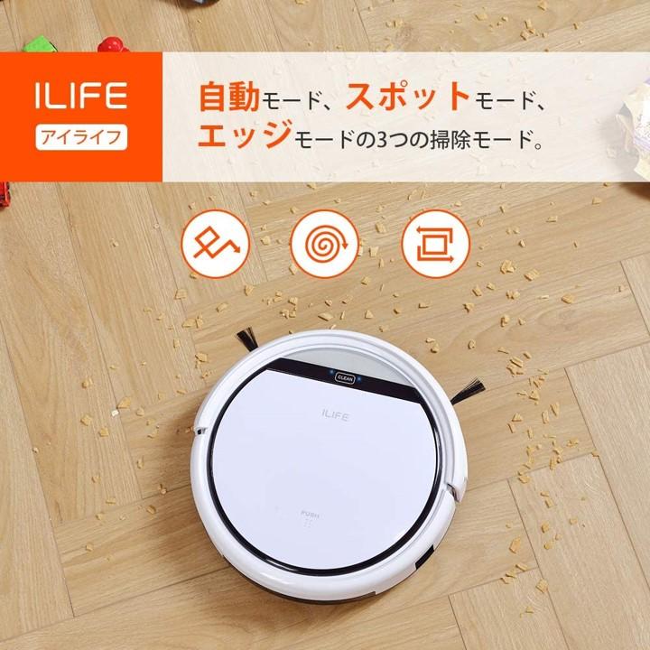 ILIFE V3s Proは自動モード、スポットモード、エッジモードの3種類ある