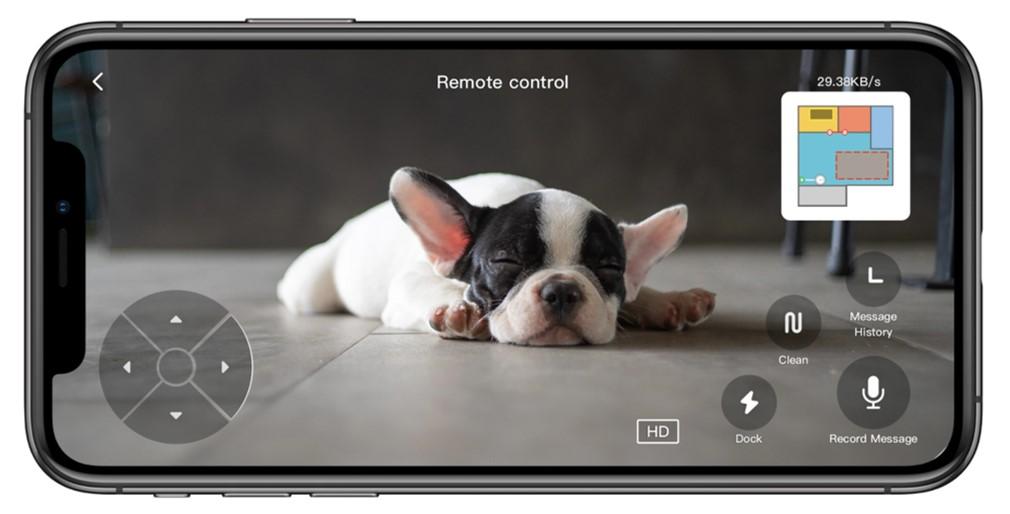 Roborock S6 MaxVのライブカメラについて