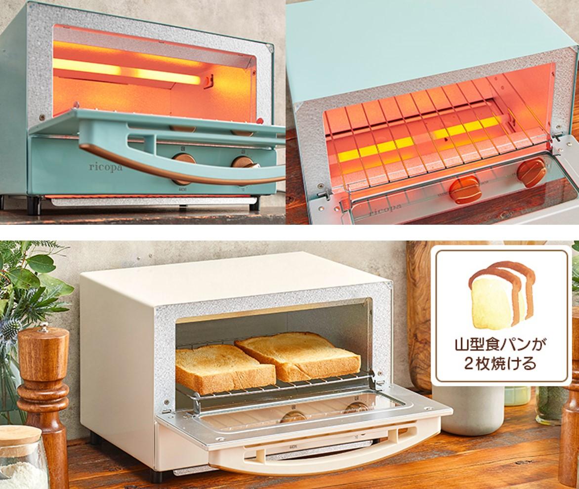 アイリスオーヤマのトースター「リコパ」上下のヒーターについて