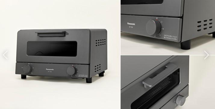 パナソニックのトースター新製品「NT-T501」のおしゃれな見た目