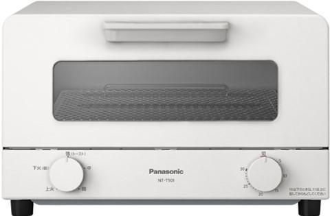パナソニックのトースター新製品「NT-T501」の見た目
