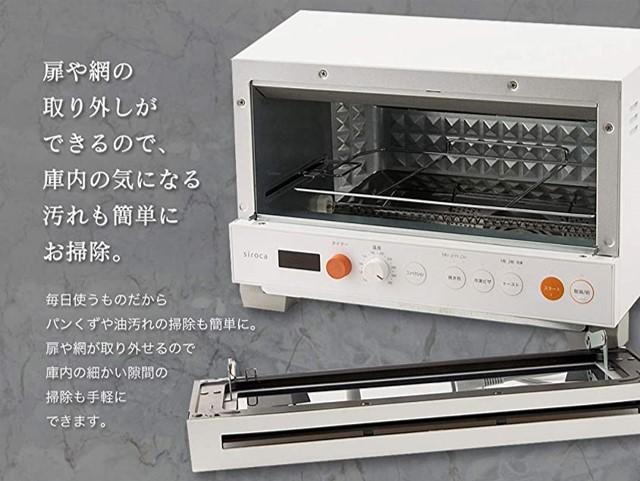 シロカプレミアムオーブントースター すばやき ST-2D251の扉の取り外しについて