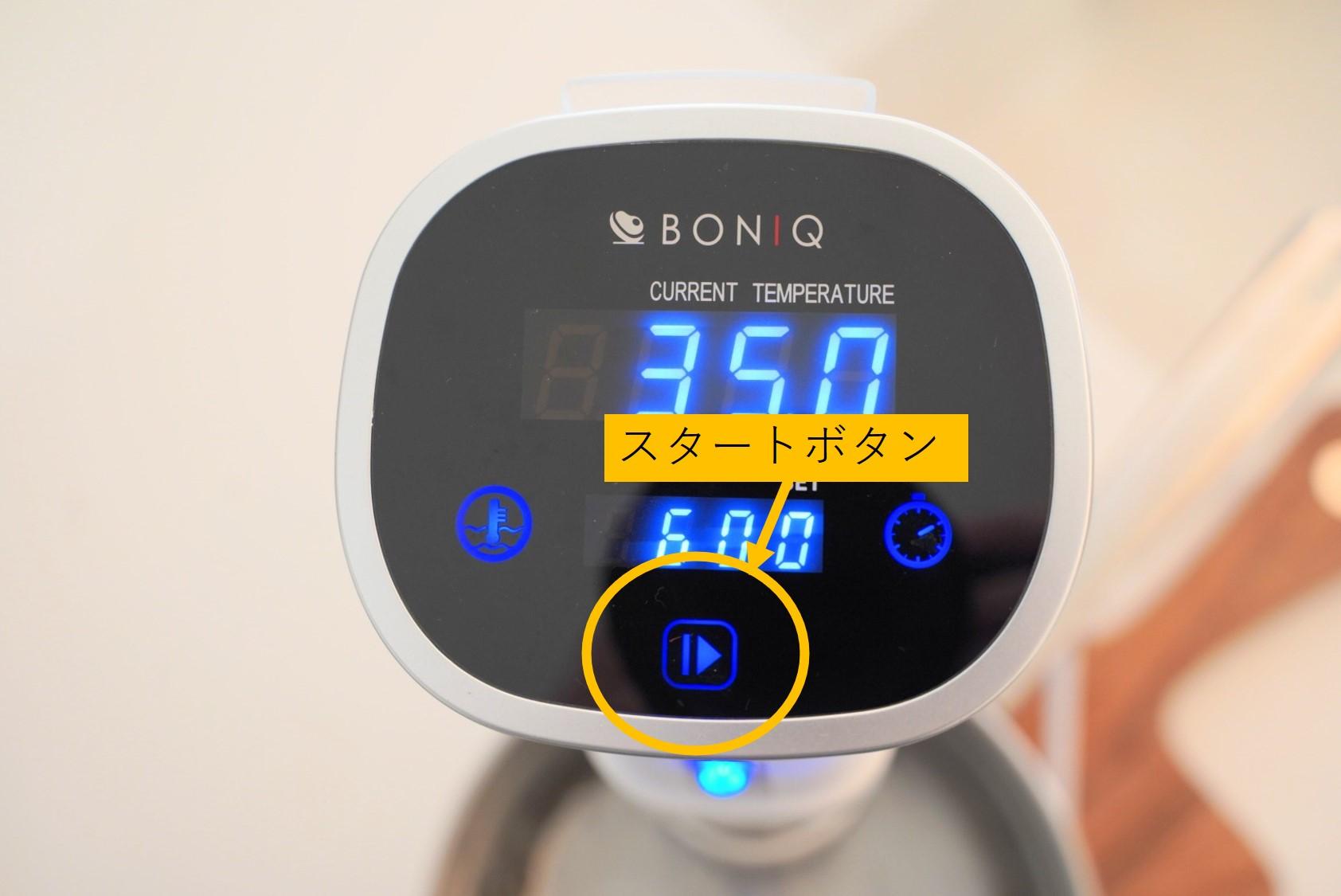 ボニークのスタートボタン
